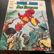 Cómics: EL HOMBRE DE HIERRO Y DAN DEFENSOR VOL 2 Nº 14 (COI24). Lote 71020713