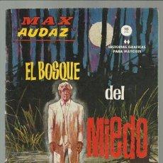 Cómics: MAX AUDAZ 10, 1965, VERTICE FORMATO GRAPA EN BUEN ESTADO.. Lote 71481131