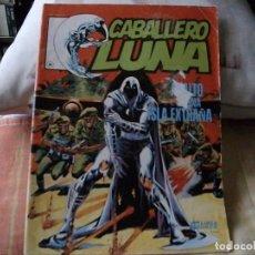 Cómics: COMICS - - CABALLERO LUNA - Nº 9 EL DE LAS FOTOS - VER TODOS MIS LOTES DE TEBEOS. Lote 71705063