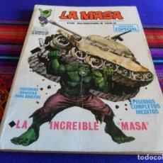 Cómics: VÉRTICE VOL. 1 LA MASA Nº 1. 1970. 25 PTS. LA INCREÍBLE MASA. BUEN ESTADO Y DIFÍCIL.. Lote 72218887