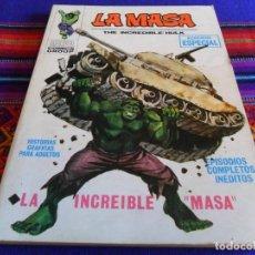 Cómics: VÉRTICE VOL. 1 LA MASA Nº 1. 1970. 25 PTS. LA INCREÍBLE MASA. DIFÍCIL.. Lote 72218975