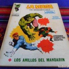 Cómics: VÉRTICE VOL. 1 LA MASA Nº 3 CON CORONEL FURIA. 1970. 25 PTS. LOS ANILLOS DEL MANDARÍN. MBE!!!!!!!!!. Lote 72219131