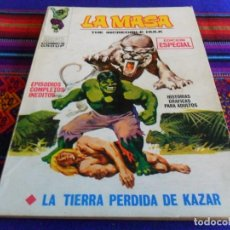 Cómics: VÉRTICE VOL. 1 LA MASA Nº 4 CON KAZAR. 25 PTS. 1970. LA TIERRA PERDIDA DE KAZAR. MUY BUEN ESTADO.. Lote 72219555