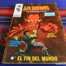 Cómics: VÉRTICE VOL. 1 LA MASA Nº 7. 1970. 25 PTS. EL FIN DEL MUNDO. MUY BUEN ESTADO.. Lote 72222015