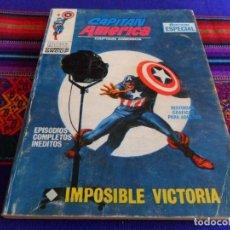 Cómics: VÉRTICE VOL. 1 CAPITÁN AMÉRICA Nº 13. 1970. 25 PTS. IMPOSIBLE VICTORIA. BUEN ESTADO.. Lote 72224007