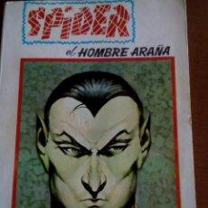 Cómics: SPIDER EDICION ESPECIAL N-3. Lote 72761039