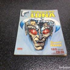 Cómics: CABALLERO LUNA. , SURCO. CONTIENE 5 NÚMEROS - TOMO RECOPILATORIO. Lote 72884031
