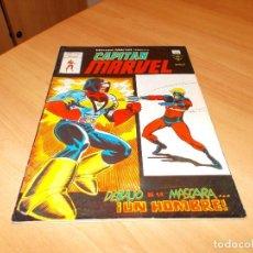 Cómics: HEROES MARVEL V.2 Nº 57. Lote 73476099