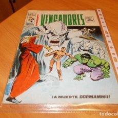 Cómics: LOS VENGADORES V.2 Nº 4. Lote 73477427