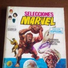 Cómics: SELECCIONES MARVEL N 5 COMPLETO. Lote 73546127