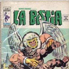 Cómics: COMIC VERTICE 1976 HEROES MARVEL VOL2 Nº 15 LA BESTIA (BUEN ESTADO). Lote 74222867