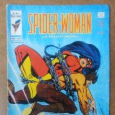 Cómics: SPIDER-WOMAN VOL. 1 Nº 4 - VERTICE . Lote 133902235