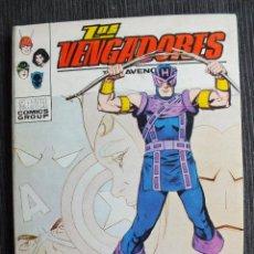 Cómics: LOS VENGADORES Nº 51 VOLUMEN 1 EDITORIAL VERTICE. Lote 74330163