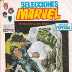 Cómics: SELECCIONES MARVEL Nº 14.¡ LA RESURECCIÒN DE OOG !. Lote 74846103