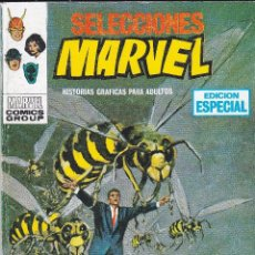 Cómics: SELECCIONES VERTICE Nº16. EL MONTRUO DE LA MASCARA DE HIERRO.. Lote 74846651