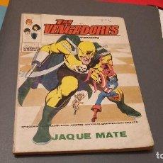 Cómics: LOS VENGADORES NUMERO 50 - JAQUE MATE. Lote 75243743