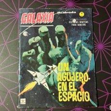 Cómics: GALAXIA. N°13. UN AGUJERO EN EL ESPACIO. Lote 75488582