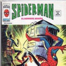 Cómics: COMIC VERTICE 1976 SPIDERMAN VOL3 Nº 15 (EXCELENTE ESTADO). Lote 76126023