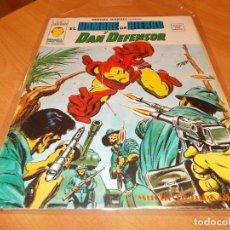 Cómics: HEROES MARVEL V.2 Nº 14. Lote 76836203