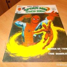 Cómics: ESPECIAL SUPER HEROES Nº 6. Lote 76877815