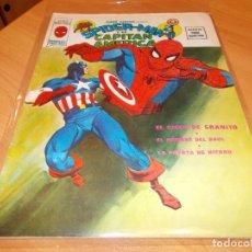 Cómics: SUPER HEROES V.2 Nº 8. Lote 76879975