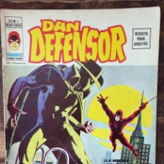 Cómics: DAN DEFENSOR V2 Nº 4 VERTICE - MUNDI COMICS 1974 MARVEL. Lote 77907973