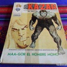 Cómics: VÉRTICE VOL. 1 KAZAR KA ZAR KA-ZAR Nº 3. 30 PTS. 1973. MAA-GOR EL HOMBRE MONO.. Lote 78215009