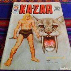 Cómics: VÉRTICE VOL. 2 KAZAR KA ZAR KA-ZAR Nº 1. 1974. 30 PTS. LAS SOMBRAS DEL CAOS. DIFÍCIL. BE.. Lote 78235373