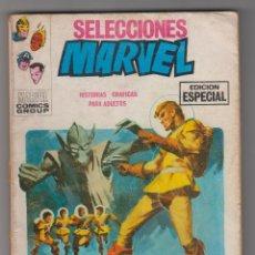 Cómics: VERTICE VOL.1 SELECCIONES MARVEL Nº 1 TACO. Lote 78246313