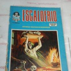 Cómics: ESCALOFRIO - N°64 - VÉRTICE. Lote 78880002