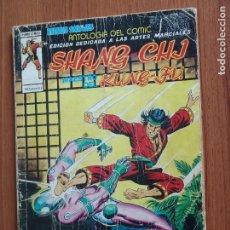 Cómics: ANTOLOGIA DE COMIC DE MARVEL EDITORIAL VERTICE Nº14 SHANG-CHI. Lote 79529693