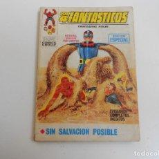 Cómics: LOS 4 FANTASTICOS Nº 30. Lote 79596545