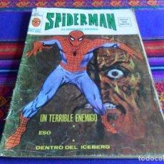 Cómics: VÉRTICE VOL. 2 SPIDERMAN NºS 1 2 3 4 5 6 7 8 9 10. COMPLETA. 30 PTS. AÑO 1974. MUY DIFÍCIL!!!!!. Lote 117127592