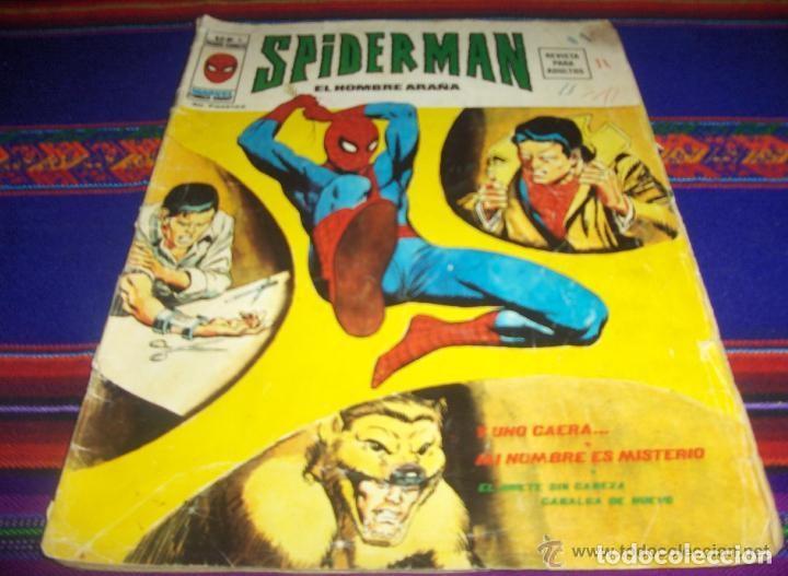 Cómics: VÉRTICE VOL. 2 SPIDERMAN NºS 1 2 3 4 5 6 7 8 9 10. COMPLETA. 30 PTS. AÑO 1974. MUY DIFÍCIL!!!!! - Foto 5 - 117127592