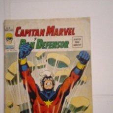 Cómics: HEROES MARVEL - VERTICE - VOLUMEN 2 - COMPLETA - 67 NUMEROS - B.E. - GORBAUD - CJ 30. Lote 80344033