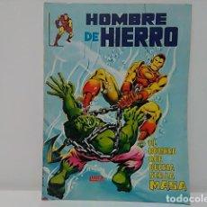 Cómics: HOMBRE DE HIERRO (IRON MAN) Nº 3 - MUNDO COMICS - LÍNEA 83 - EDICIONES SURCO . Lote 80421753