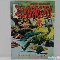 Cómics: JUDO-KARATE KUNG-FU RELATOS SALVAJES Nº 9 - MUNDO COMICS - LÍNEA SURCO - EDICIONES SURCO.. Lote 80424517