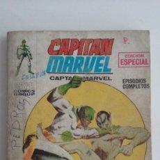 Cómics: VERTICE V1/CAPITAN MARVEL Nº2.. Lote 80471957