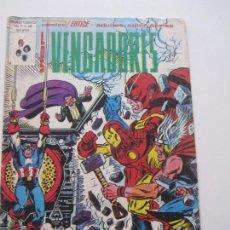 Fumetti: VENGADORES VOL.2 Nº 48 VERTICE C12. Lote 80835639