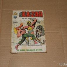 Cómics: KA-ZAR Nº 7, 128 PÁGINAS, VOLUMEN 1, EDITORIAL VÉRTICE. Lote 82173164