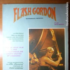Cómics: COMIC FLASH GORDON. SUPREMACIA ESPACIAL - MUNDICOMICS CLASICOS; ED. VERTICE. Lote 82225292