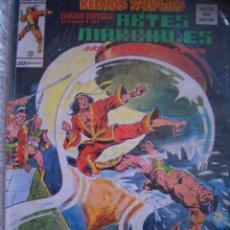 Cómics: RELATOS SALVAJES ARTES MARCIALES 33 (VÉRTICE, 1974). Lote 82737204
