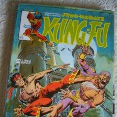 Cómics: RELATOS SALVAJES ARTES MARCIALES JUDO KARATE KUNG FU #10 (1983). Lote 82740320
