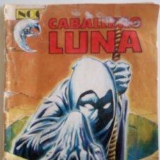 Cómics: CABALLERO LUNA - Nº 2 - LA NOCHE DE LOS LOBOS - EDICIONES SURCO.. Lote 82747248