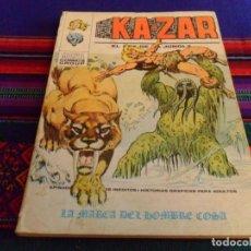 Cómics: VÉRTICE VOL. 1 KAZAR KA ZAR KA-ZAR Nº 4. 25 PTS. 1973. LA MARCA DEL HOMBRE COSA. BE. DIFÍCIL!!. Lote 83837204