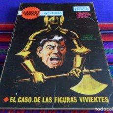 Cómics: VÉRTICE VOL. 1 SELECCIONES VÉRTICE Nº 81. 1971. 25 PTS. EL CASO DE LAS FIGURAS VIVIENTES. BE.. Lote 84602524