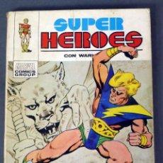 Cómics: MARVEL SUPER HÉROES Nº 1 WARLOCK EL DÍA DEL PROFETA EDICIONES VÉRTICE 1973. Lote 84722796