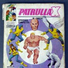 Cómics: MARVEL PATRULLA X X MEN EL TERRIBLE SUPERHOMBRE Nº 3 EDICIONES VÉRTICE 1969. Lote 84725312