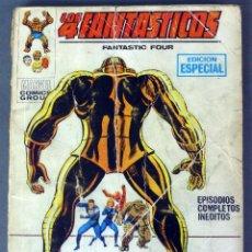 Cómics: MARVEL COMICS LOS 4 FANTÁSTICOS Nº 31 BLAASTAR EL EXPLOSIVO EDICIONES VÉRTICE 1972. Lote 84838780