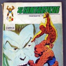 Cómics: MARVEL COMICS LOS 4 FANTÁSTICOS Nº 51 GUERRA CONTRA NAMOR EDICIONES VÉRTICE 1973. Lote 84839772